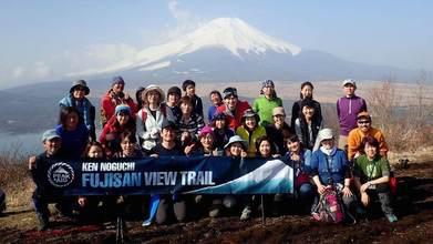 富士山ビュートレイルについて