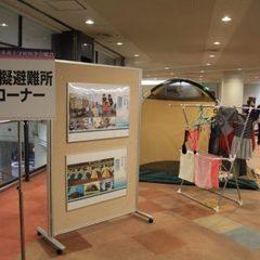 テント村展示「第53回日本赤十字社医学会総会」