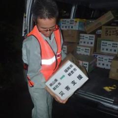 九州北部豪雨支援1