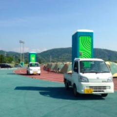 熊本地震支援、さらにトイレ10基が設置されました。