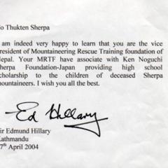 Sir Edmund Hillaryからの手紙