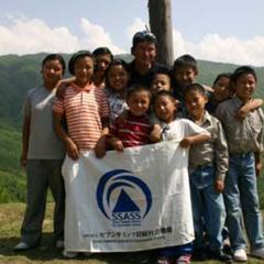 「シェルパ基金」の設立の経緯および平成14年から16年までの活動報告
