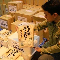 西日本豪雨支援 総社市に苫小牧市から支援物資が届きました
