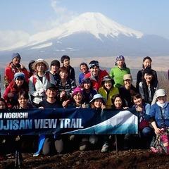 募集開始!!1月20日第4回「野口と歩く富士山ビュートレイル」