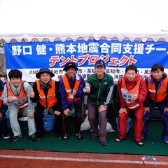 「野口健・ピークエイド北海道地震基金」を設立