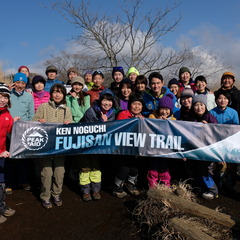 第4回富士山ビュートレイル開催