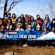 報告:第3回富士山ビュートレイル