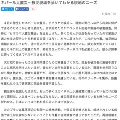 産経新聞連載