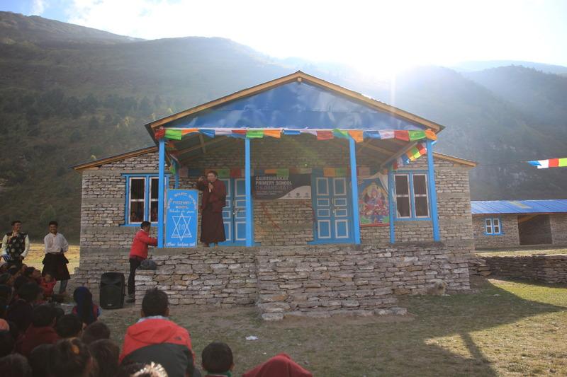 サマ村学校