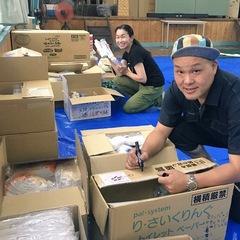 北海道地震支援 救援物資、続々届いています。
